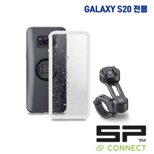 SP CONNECT 모토 번들 갤럭시 S20 전용
