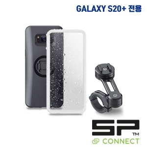 SP CONNECT 모토 번들 갤럭시 S20+ 전용